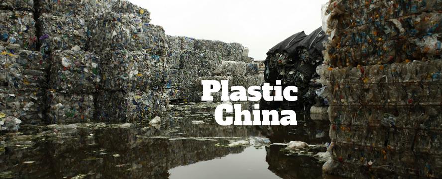 Green Documentaries: Plastic China | ecogreenlove